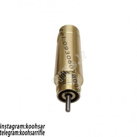 رگولاتور Walther1250